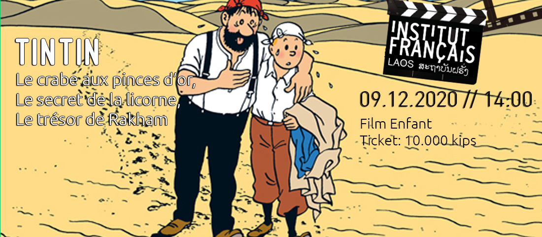 CINEMA // Tintin