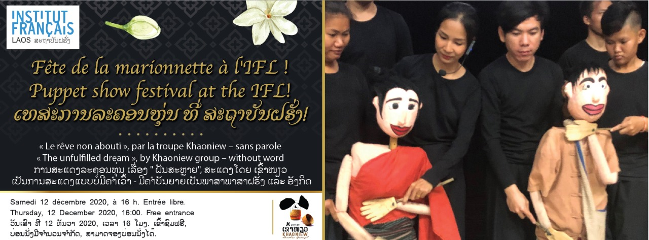 Fête de la marionnette à l'IFL !