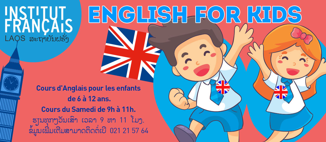 English courses for kids : New Term