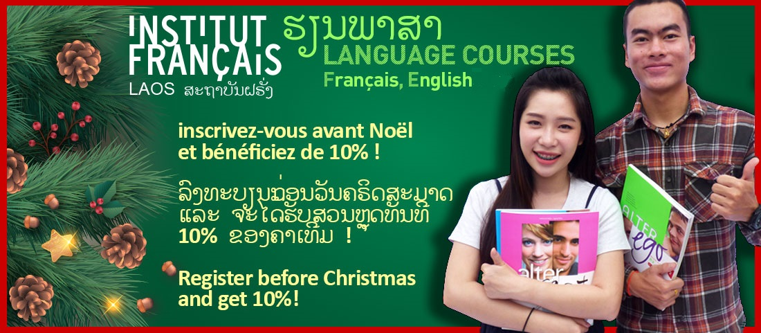 [Language courses : New Term]- Special festive season promotion