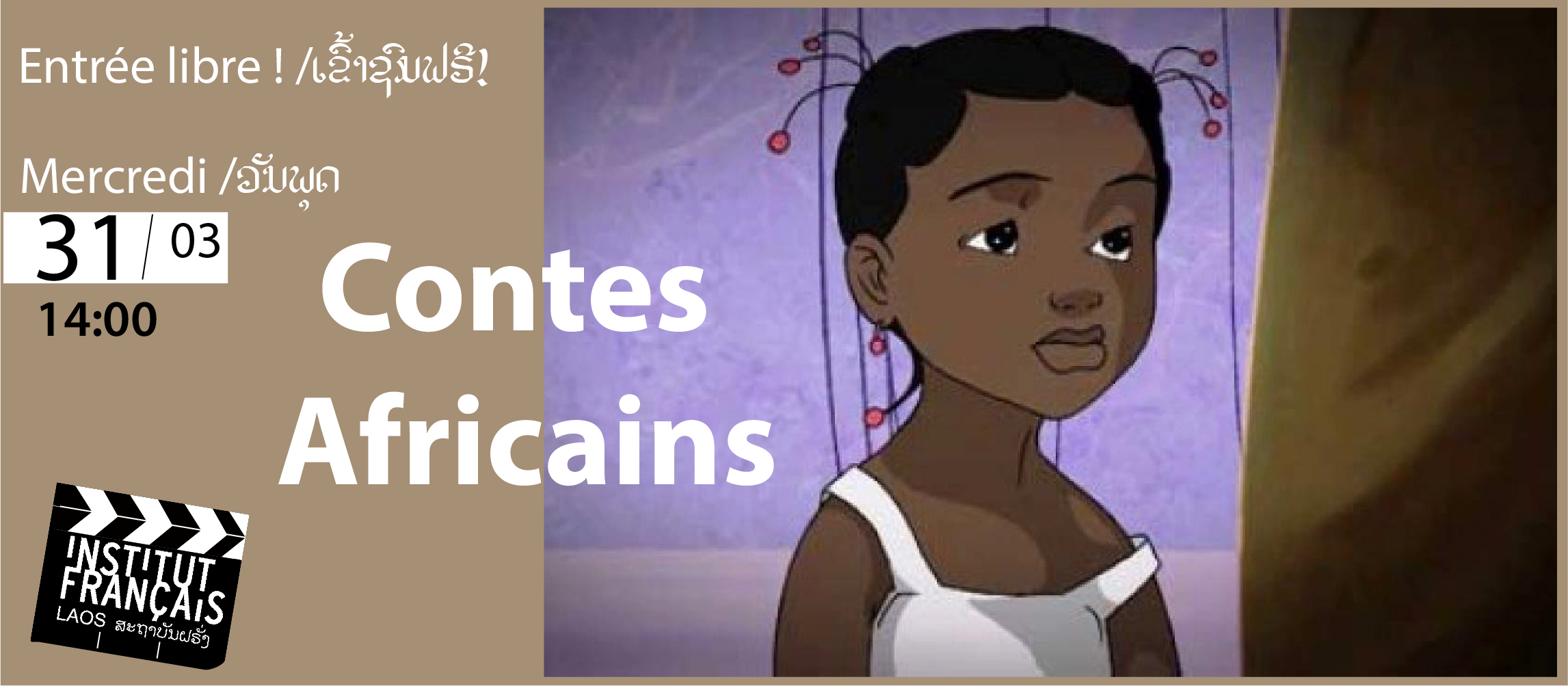 Film Enfants // Contes Africains