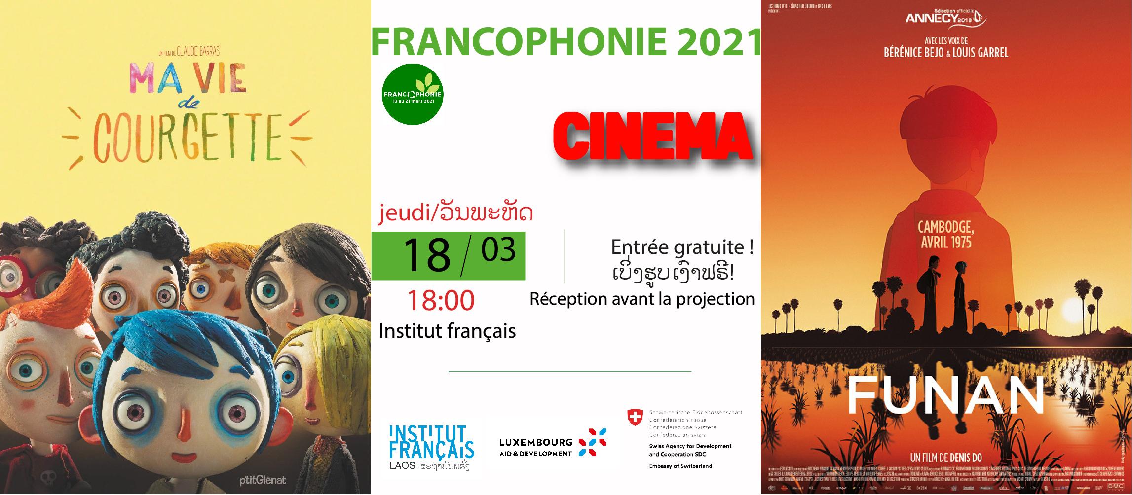 CINEMA // MA VIE DE COURGETTE & FUNAN
