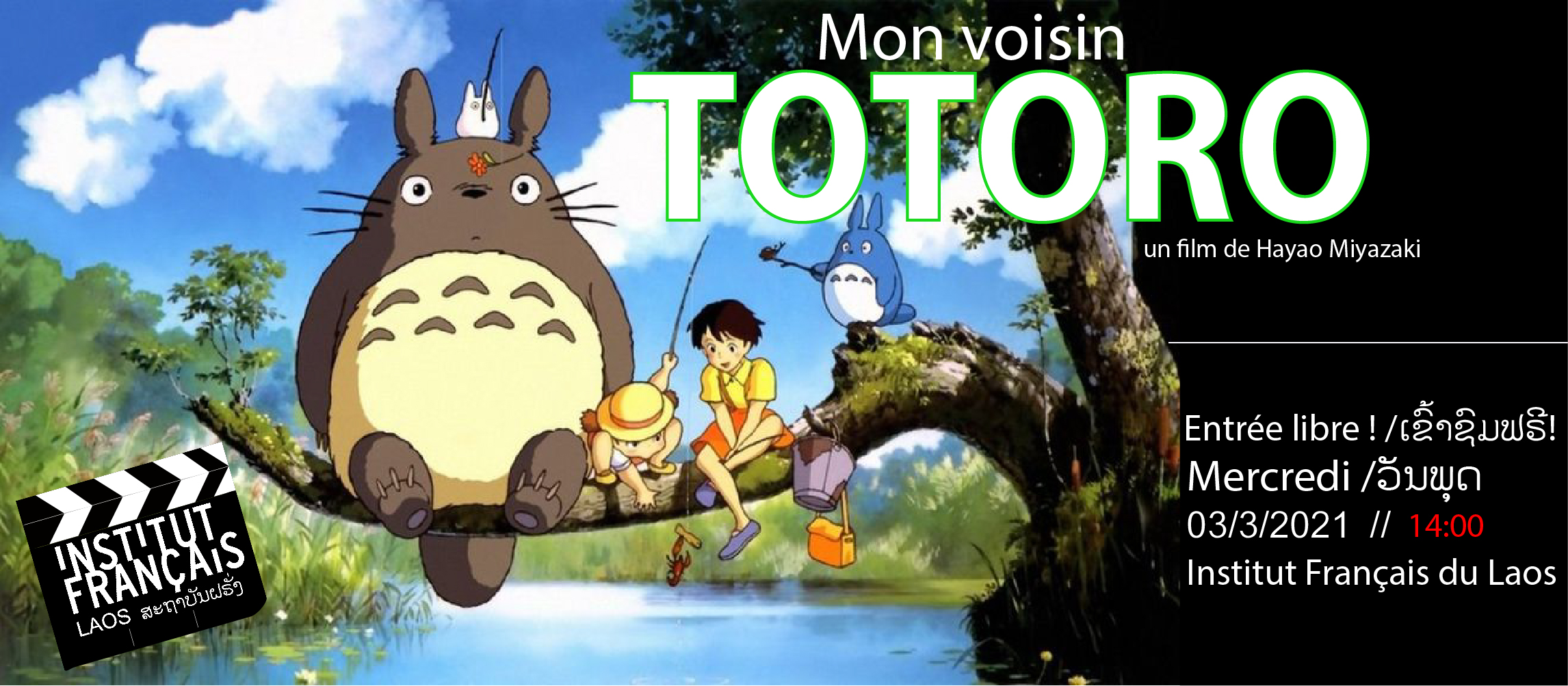 FILM ENFANTS // MON VOISIN TOTORO