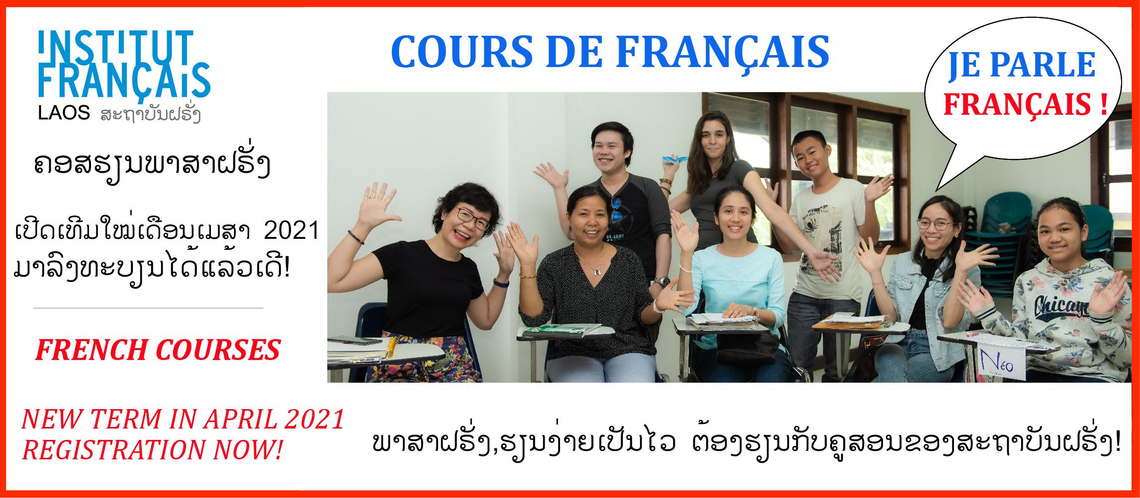 COURS DE FRANÇAIS- Nouvelle session