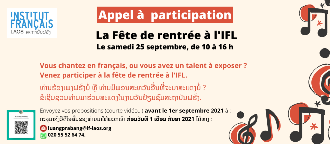 La Fête de Rentrée à l'IFL